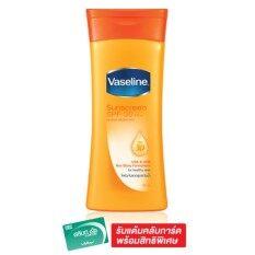 ทบทวน Vaseline วาสลีน ซันสกรีน สำหรับ ผิวกาย สูตรกันน้ำ Spf 30 Pa 100 มล Vaseline