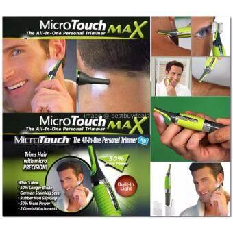 VAUKO : ที่โกนขนาดเล็ก สำหรับโกนขน โกนหนวด โกนคิ้ว โกนใบหู เล็มจอน เล็มหรือกันผม โกนจุดซ่อนเร้น โกนได้ทุกที่ No CLK-MICRO TOUCH MAX TRIMMER-001
