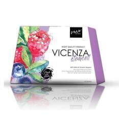 ซื้อ Vene Vicenza Stemcell เวเน่ สเต็มเซลล์ สเต็มเซลล์ออร์แกนิค ยกระดับผิวเนียนใส บรรจุ 15 ซอง 1 กล่อง ใน ปทุมธานี