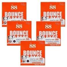 ซื้อ Ver 88 Bounce Up Pact Spf50 Pa แป้งดินน้ำมัน Ver88 จำนวน 5 กล่อง Ver 88 Bounce Up Pact