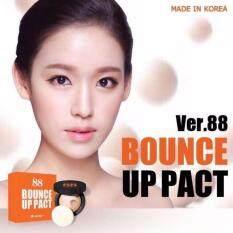 ขาย Ver 88 Bounce Up Pact แป้งดินน้ำมัน 1 ตลับ 12 G Ver 88 ถูก