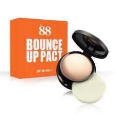 ขาย Ver88 Bounce Up Pact Spf50 Pa Ver88 ผู้ค้าส่ง