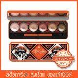 ซื้อ Ver 88 Glam Shine Cream Eyeshadow Palette อายแชโดว์ 6 เฉดสี แท้100 ถูก