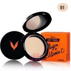 ขาย ซื้อ Verena Envy Powder 10 G แป้งพัฟ ผสม Collagen Vitamin C 01 กรุงเทพมหานคร