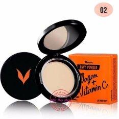 ส่วนลด Verena Envy Powder 10 G แป้งพัฟ ผสม Collagen Vitamin C 02 เหมาะสำหรับผิวกลาง