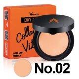 ส่วนลด สินค้า แป้ง Verena Envy Powder No 02 ผิวขาวเหลือง