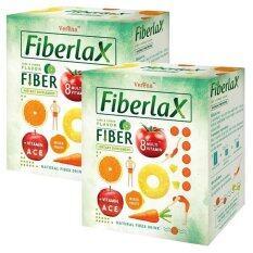 ซื้อ Verena Fiberlax ไฟเบอร์แล็กซ์ ล้างสารพิษในลำไส้ กระตุ้นระบบขับถ่าย 10 ซอง 2 กล่อง ใหม่