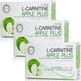 ซื้อ Verena L Carnitine Apple Plus 3กล่อง แถม Giffarine Granada ผลิตภัณฑ์เสริมอาหาร น้ำทับทิมกรานาดา 200 มล มูลค่า 269บาท Atom เป็นต้นฉบับ