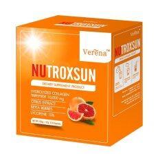 ซื้อ Verena Nutroxsun นูทรอกซัน คอลลาเจน ช่วยกันแดด 10 ซอง กรุงเทพมหานคร
