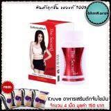 ส่วนลด Verena The Secret Plus ลดน้ำหนัก เวอรีน่า วุ้นเส้น 30 แคปซูล 1กระปุก Thailand