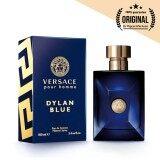 ราคา Versace Pour Homme Dylan Blue Edt 100 Ml พร้อมกล่อง Versace ออนไลน์