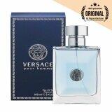 ซื้อ Versace Pour Homme Edt 100 Ml พร้อมกล่อง ถูก