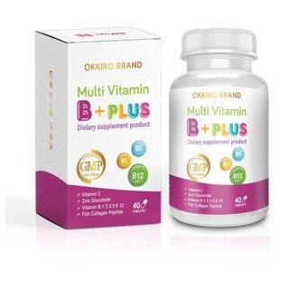 VERYUP [ส่งฟรี] สุตรใหม่!! ของแท้ 100% Multivitamin B+ Plus เพิ่มน้ำหนัก เพิ่มความอ้วน