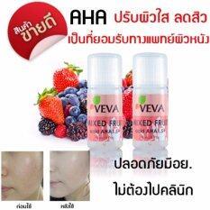ขาย Veva Aha 15 หน้าขาว กระจ่างใส ลดสิว เติมเต็มหลุมสิว เผยหน้าใส ผลัดเซลล์ผิวง่ายๆได้ที่บ้าน 10 Ml แพ็คคู่ 2 ชิ้น ใหม่