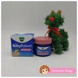 ซื้อ Vicks Babyrub Babybalsum สูตรอ่อนโยน สำหรับเด็กทารกอายุ3เดือนขึ้นไป 50 G ใหม่