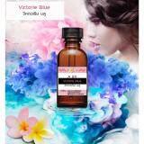 ซื้อ หัวเชื่อน้ำหอมกลิ่นVictoria Secret Blue วิคตอเรีย ซีเคร็ท บลู Edt30Cc ใหม่ล่าสุด