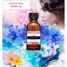 ราคา ราคาถูกที่สุด หัวเชื่อน้ำหอมกลิ่นVictoria Secret Blue วิคตอเรีย ซีเคร็ท บลู Edt30Cc