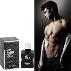 ราคา Vip Night Pour Homme Eau De Toilette For Men 100Ml น้ำหอมผู้ชายกลิ่นไฮโซนุ่มลึกอบอุ่นผสานความเซ็กซี่น่าค้นหา ออนไลน์ กรุงเทพมหานคร