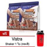 ซื้อ Vistra 3 Whey Protein Whey Chocolate แพ็คคู่ Free แก้วVistra Shaker 1 Bottle ถูก