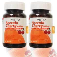 ขาย Vistra Acerola Cherry 1000 Mg 45เม็ด 2ขวด วิสทร้า อะเซโรลาเชอร์รี่ 1000 มก ออนไลน์