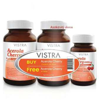 Vistra Acerola Cherry 1000mg 100เม็ด (2ขวด แถม Vistra  Acerola Cherry 1000mg 20เม็ด