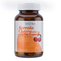 ราคา Vistra Acerola Cherry 1000Mg 100เม็ด วิสทร้า อะเซโรลาเชอร์รี่ 1000 มก Vistra ใหม่