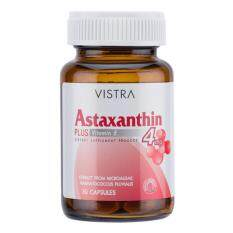 ซื้อ Vistra Astaxanthin 4Mg 30เม็ด วิสทร้า แอสตาแซนธิน 4 มก X1 Vistra เป็นต้นฉบับ