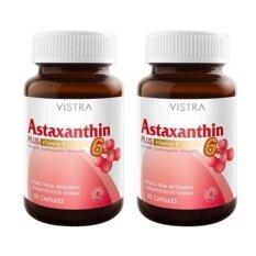 ราคา Vistra Astaxanthin 6 Mg Plus Vitamin E 30แคปซูล วิสทร้า แอสตาแซนธิน 6 มิลลิกรัม พลัส วิตามินอี 2ขวด Vistra ใหม่