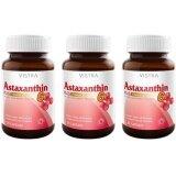 ซื้อ Vistra Astaxanthin 6 Mg Plus Vitamin E 30แคปซูล วิสทร้า แอสตาแซนธิน 6 มิลลิกรัม พลัส วิตามินอี 3ขวด ออนไลน์