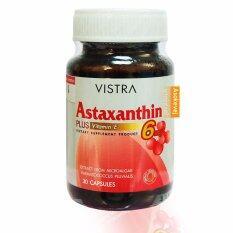 ขาย ซื้อ Vistra Astaxanthin 6 Mg วิสทร้า แอสตาแซนธิน 6 มก 30เม็ด 1 ขวด กรุงเทพมหานคร