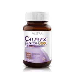 โปรโมชั่น Vistra Calplex Calcium 700 Mg Plus Boron 30Tablets