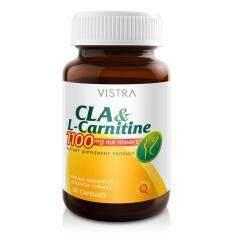 ซื้อ Vistra Cla L Carnitine 1100 Mg Plus Vitamin E 30 เม็ด ใหม่ล่าสุด