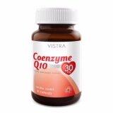 โปรโมชั่น Vistra Coenzyme Q10 วิสทร้า โคเอ็นไซต์ คิว10 30แคปซูล ถูก