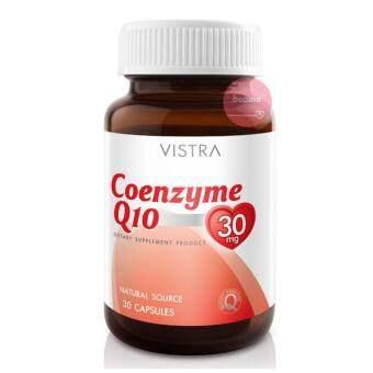 VISTRA Coenzyme Q10 วิสทร้า โคเอ็นไซต์ คิว10 30แคปซูล