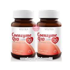 ราคา แพ็คคู่สุดคุ้ม Vistra Coenzyme Q10 วิสทร้า โคเอ็นไซต์ คิว10 30แคปซูล Vistra กรุงเทพมหานคร