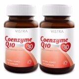 ราคา แพ็คคู่สุดคุ้ม Vistra Coenzyme Q10 วิสทร้า โคเอ็นไซต์ คิว10 30แคปซูล ใหม่ ถูก