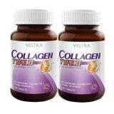 ขาย Vistra Collagen Type Ii 30 Caps 2 ขวด วิสตร้า คอลลาเจนไทพ์ทู 30 แคปซูล บำรุงกระดูก ใน กรุงเทพมหานคร