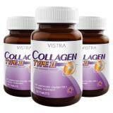 ขาย Vistra Collagen Type Ii 30 Caps 3 ขวด วิสตร้า คอลลาเจนไทพ์ทู 30 แคปซูล บำรุงกระดูก เป็นต้นฉบับ