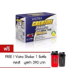 ราคา Vistra Creatine 2500 Mg D Ribose Plus 10G 20Pc Free Vistra Shaker 1 Bottle ถูก