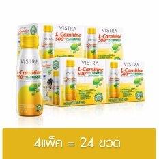 ราคา Vistra Drink L Carnitine 500 Mg Plus Bcaa 4 แพ็ค 24 ขวด ใหม่ ถูก