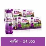 ราคา Vistra Drink Prune Plus Fiber 15000 Mg 100 Ml 4 แพ็ค 24 ขวด ถูก