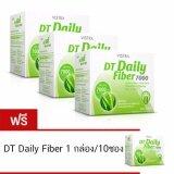 ราคา Vistra Dt Daily Fiber 7000 ซื้อ 3 กล่อง แถมฟรี 1 กล่อง ออนไลน์