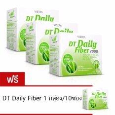 ซื้อ Vistra Dt Daily Fiber 7000 ซื้อ 3 กล่อง แถมฟรี 1 กล่อง ออนไลน์ กรุงเทพมหานคร