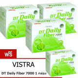 ราคา Vistra Dt Daily Fiber 7000 ซื้อ 3 แถมฟรี 1 กล่อง เป็นต้นฉบับ Vistra