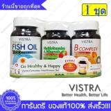 Vistra Go Healthy Happy Set Salmon Fish Oil 45 Caps Multivitamins Minerals 30 Tabs Free B Complex Plus Minerals 30 Tabs X 1 Set ใน กรุงเทพมหานคร