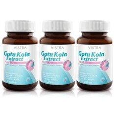 ทบทวน ที่สุด Vistra Gotu Kola Extract Plus Zinc 30 แคปซูล 3 ขวด