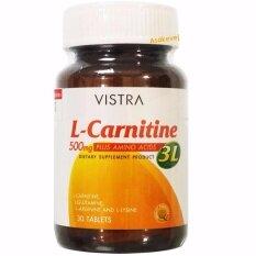 โปรโมชั่น Vistra L Carnitine 3L 500Mg 20เม็ด วิสทร้า แอล คาร์นิทีน 500 มก Vistra ใหม่ล่าสุด