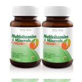 ขาย ซื้อ Vistra Multivitamins Minerals Amino 30 Tablets วิสทร้า มัลติวิตามิน มิเนอรัล วิตามินรวม แพ็คคู่ กรุงเทพมหานคร