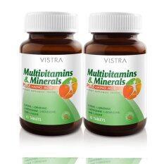 ทบทวน ที่สุด Vistra Multivitamins Minerals Amino 30 Tablets วิสทร้า มัลติวิตามิน มิเนอรัล วิตามินรวม แพ็คคู่