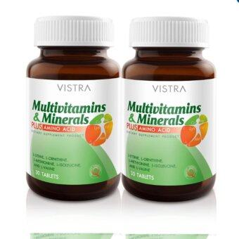 VISTRA MultivitaminsMinerals Amino (30 Tablets) วิสทร้า มัลติวิตามินมิเนอรัล วิตามินรวม 2 ขวด